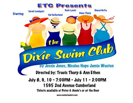 """2010-dixie-swim-club-logo"""